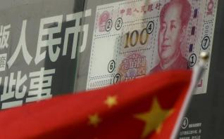 Οι ξένοι επενδυτές αύξησαν τις αγορές κινεζικών ομολόγων τον Ιούνιο
