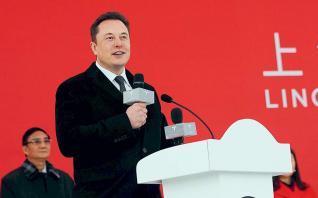 Ξεκίνησε η ανέγερση του πρώτου εργοστασίου της Tesla στην Κίνα