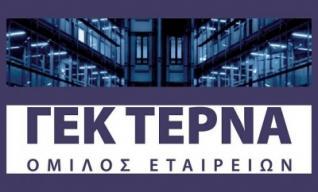 ΤΕΡΝΑ Α.Ε: Υπογραφή νέων συμβάσεων για ιδιωτικά οικοδομικά έργα στην Ελλάδα