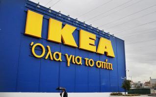 Νέο κατάστημα ΙΚΕΑ στο κέντρο του Πειραιά