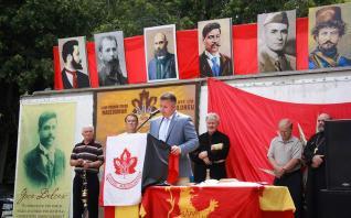 ΥΠΕΞ: O αλυτρωτισμός παραμένει η κυρίαρχη κρατική ιδεολογία της ΠΓΔΜ