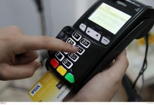 Αυξήθηκαν κατακόρυφα οι ανέπαφες συναλλαγές στην Ελλάδα-Τι δείχνουν τα τερματικά;