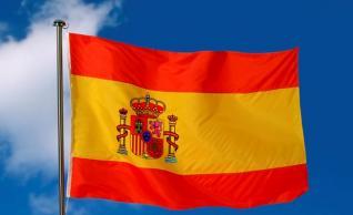 Ισπανία: Υποχώρησε 12,2% η βιομηχανική παραγωγή