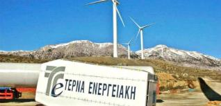 ΤΕΡΝΑ Ενεργειακή: Αύξηση 14,9% στα κέρδη το 2019