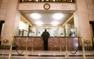 Ευελιξία της Ε.Ε. για τις ελληνικές τράπεζες