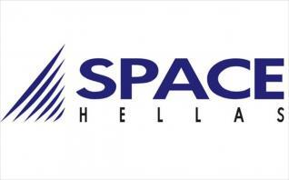 Space Hellas: Υλοποιεί έργο για την ενίσχυση της θαλάσσιας ασφάλειας της χώρας