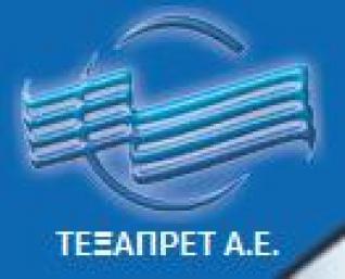 ΤΕΞΑΠΡΕΤ Α.Ε. - ΤΕΞΤ