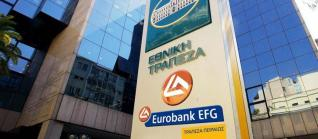 Τράπεζες: Δείκτη NPE 7,3% ανακοινώνει η Eurobank – Η ΕΤΕ «κλείνει» το Frontier
