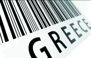 Η εξέλιξη των ελληνικών επιχειρήσεων κατά το 2017