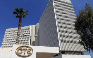 ΟTE Estate: Τα ακίνητα του Ομίλου ΟΤΕ