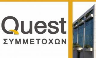 Quest: Τρίτο κατάστημα iStorm στην Κύπρο