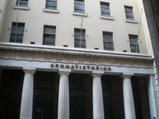 Οι δείκτες του Ανώτατου Οικονομικού Συμβουλίου (1928-1933)