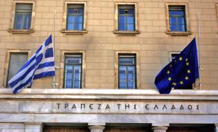 """ΤΡΑΠΕΖΑ ΤΗΣ ΕΛΛΑΔΟΣ - Η μείωση των """"κόκκινων δανείων"""" επιδρά θετικά στην κερδοφορία των τραπεζών"""