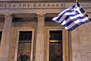 Η Τράπεζα της Ελλάδος ανακοινώνει Μέρισμα χρήσης 2020