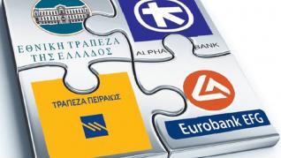 Τράπεζες - Σύγκριση Μεγεθών: Λογιστικές καταστάσεις τραπεζών - 2015 έως 2020 - Ποιά είναι τα κρίσιμα σημεία;