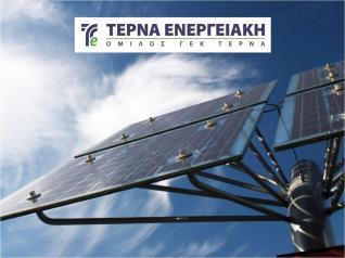 Στρατηγική συνεργασία Τέρνα Ενεργειακή – Τιτάν για τα ΣΔΙΤ απορριμμάτων σε Αττική και Κεντρική Μακεδονία