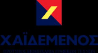 Χαϊδεμενος: Στις 30/6 η Γενική Συνέλευση για εκλογή μελών του ΔΣ