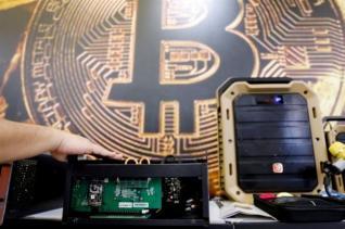 Εχουν και τα bitcoins παραδείσους