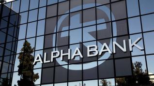 """Ψήφος εμπιστοσύνης στον """"Ηρακλή"""" από Alpha Bank"""