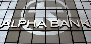 Alpha Bank: Τρεις επενδυτές στη β' φάση του project Neptune