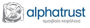 Alpha Trust: Από 2/7 η καταβολή του μερίσματος 0,17 ευρώ/μετοχή