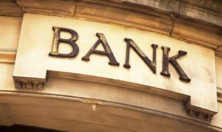 Κεντρικές τράπεζες: 4 όπλα και ένα ταμπού έτοιμο να σπάσει