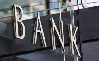 Στους πελάτες περνούν οι τράπεζες το κόστος των αρνητικών επιτοκίων