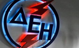 100 εκατ. ευρώ από την ΕΤΕπ για αναβάθμιση των δικτύων ρεύματος του ΔΕΔΔΗΕ