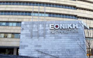 Πάνω από 500 εκατ. προσδοκά η ΕΤΕ από την πώληση της Εθνικής Ασφαλιστικής