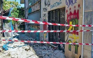 Αποζημιώσεις σε 3.500 ακίνητα λόγω του σεισμού