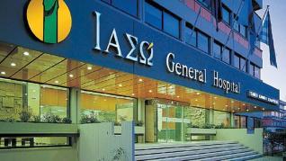 Ιασώ: Γ.Σ. στις 9 Σεπτεμβρίου για εκλογή νέου Δ.Σ. και αγορά ιδίων μετοχών