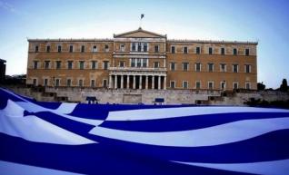 Οικονομικό Επιμελητήριο Ελλάδος: Τα 13 βασικά συμπεράσμετα για τα μνημόνια