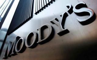 Moody's: Οι μεταρρυθμίσεις μονόδρομος για την αναβάθμιση