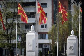 Μεγάλες ευκαιρίες για επενδύσεις στη Βόρεια Μακεδονία «βλέπουν» Έλληνες επιχειρηματίες