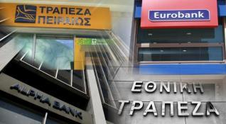 Τράπεζες: Εκκίνηση της κούρσας για μονοψήφιο δείκτη NPE – Ελληνική πρωτιά στις συναλλαγές κόκκινων δανείων